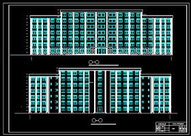 8500平米七层框架结构政府办公楼建筑、结构设计毕业设计(含图纸、开题报告、任务书)