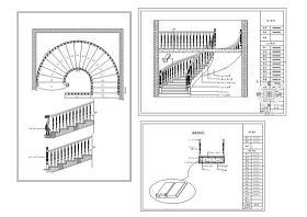 原创弧形实木楼梯cad图-版权可商用
