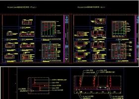 原创金属板吊顶集合CAD图库-版权可商用
