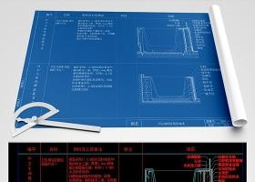 原创CAD卫生间浴缸节点大样图防水施工图剖面-版权可商用