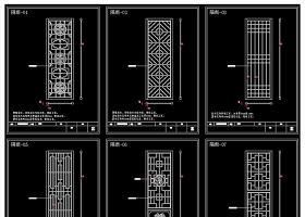 原創新中式鏤空花格屏風隔斷CAD經典圖庫