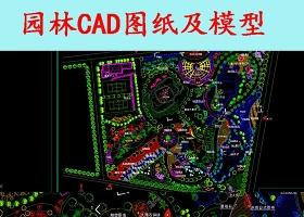 原创园林CAD图纸及模型-版权可商用
