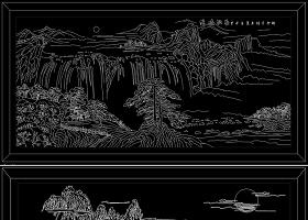 原創CAD山水裝飾畫新中式背景墻雕花圖案-版權可商用