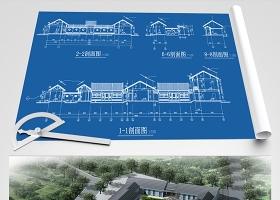 原創全套四合院建筑CAD施工圖效果圖-版權可商用