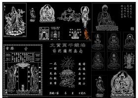 原创观音佛像佛祖CAD图库-版权可商用