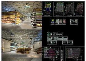 原创全套时尚生活超市CAD施工图(含效果)-版权可商用