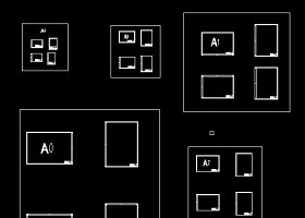 原创CAD标准图框
