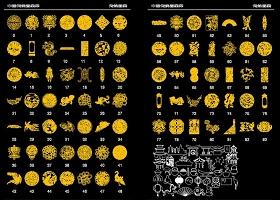 原创中国风传统吉祥图案龙凤花鸟背景墙CAD雕花图库-版权可商用