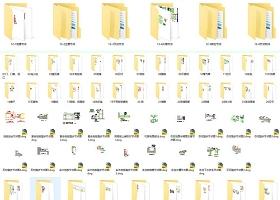 CAD史上节点大样剖面图纸节点图库