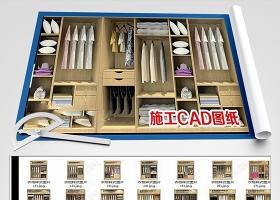 原創百款歐式雕花和實木衣柜和鞋柜CAD圖庫-版權可商用