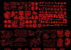 原创龙凤祥云中国传统吉祥图案CAD雕花图库