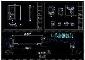 原创整木定制吊轨推拉门节点大样CAD图-版权可商用