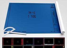 CAD圖框圖表樣式標準比例CAD圖框