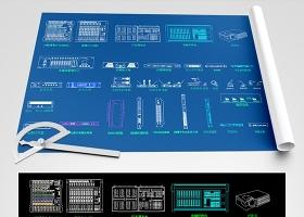 会议音响灯光器材CAD图库图块模板升级版