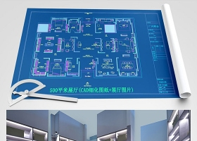 原創輕奢風格全屋定制廣交會展廳CAD圖紙-版權可商用