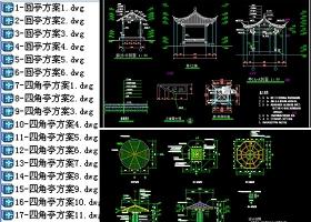 原创六角亭凉亭亭子园林CAD施工图-版权可商用