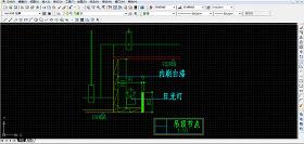 原创吊顶CAD图纸设计附带施工材质说明