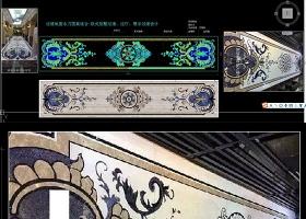 原创大理石过道走廊玄关石材拼花CAD欧式花纹