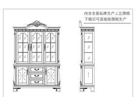 原创美式酒柜碗碟柜CAD图纸