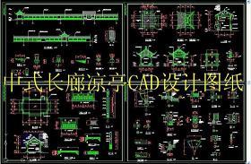 原创古建施工图CAD大全-版权可商用