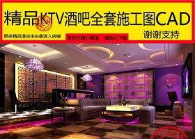 原创全套欢乐100量贩式KTV平面装修图