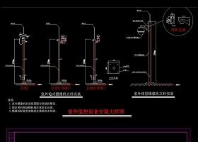 原创室外监控设备立杆安装大样图CAD弱电智能化-版权可商用