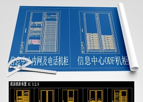 原创机房及弱电汇聚间机柜布置图立面大样图模板-版权可商用