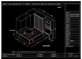 原创全屋定制榻榻米设计案例CAD图库-版权可商用