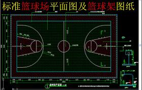 原创标准篮球场平面图-版权可商用