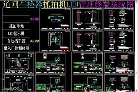 原創停車場車牌識別系統施工詳圖CAD弱電智能