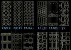 原创CAD中式花格填充图案填充填充图案-版权可商用