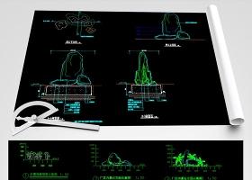 原创景观园林假山置石CAD图集-版权可商用