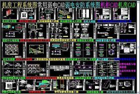 原创机房系统图