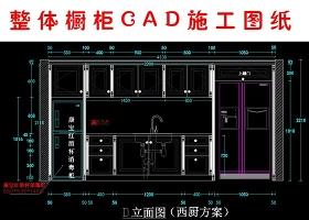 原創整體櫥柜CAD設計施工圖紙dwg-版權可商用