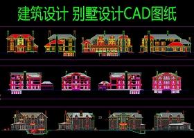 原创别墅外立面图纸CAD图库