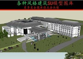 原創歐式法式中式風格建筑SU模型圖庫