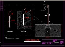 原创室外监控设备接地大样图CAD弱电智能化-版权可商用
