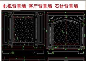 原创石材背景墙素材设计CAD图库-版权可商用