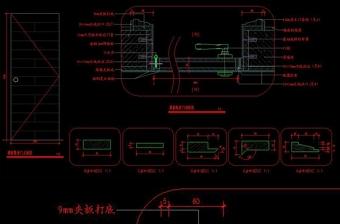 原创CAD隐形门施工图节点大样图剖面图门窗-版权可商用
