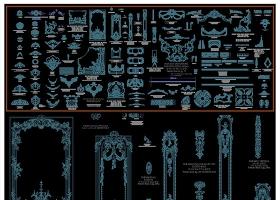 国外原版法式雕花CAD图库