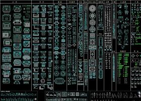 CAD家居用品圖庫cad平面圖庫