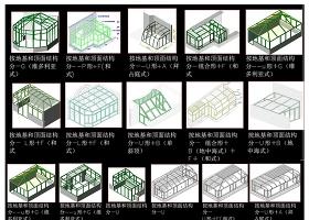 原创钢化玻璃阳光房图集平立剖三维CAD图纸-版权可商用