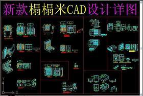 原创榻榻米CAD-版权可商用