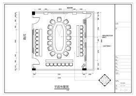 原创中学会议室施工图+效果图(3dsmax2012)