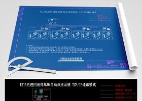原创停车场车牌识别系统施工详图CAD弱电智能-版权可商用