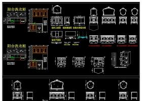 原創洗衣柜浴室柜衣柜櫥柜門套CAD圖集-版權可商用