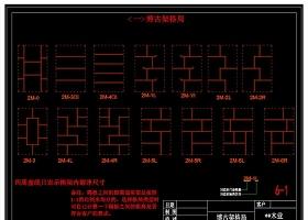 原创博古柜博古架内部结构基本格局CAD图库-版权可商用