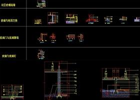 原創CAD玻璃隔斷剖面圖施工圖節點大樣圖建筑-版權可商用