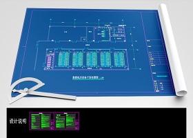 原创数据中心机房全套设计施工图(冷通道方案)-版权可商用