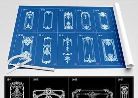 原创整木法式雕花角花线条CAD图库-版权可商用